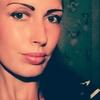 Карина, 31, г.Городок