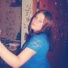Наталья, 24, г.Логойск