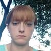 Ольга, 32, г.Жлобин